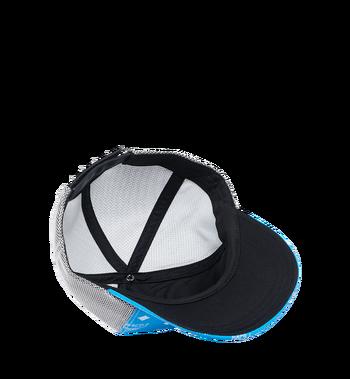 MCM Classic Mesh Cap in White Logo Visetos Alternate View 3