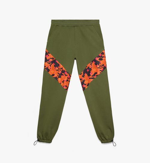 Men's Cotton Camo Track Pants