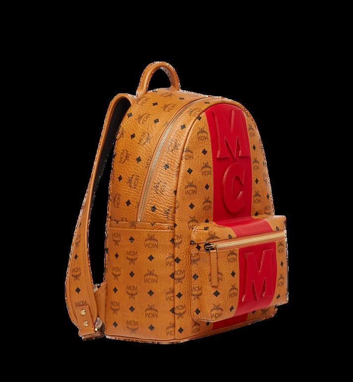 MCM Stark Logo Stripe Backpack in Visetos MMK7AVE27CO001 AlternateView2