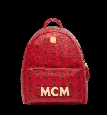 MCM (MCM)RED Trilogie Stark Backpack in Visetos Alternate View
