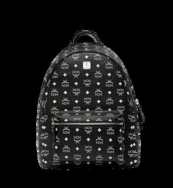 MCM Stark White Logo Backpack in Visetos AlternateView