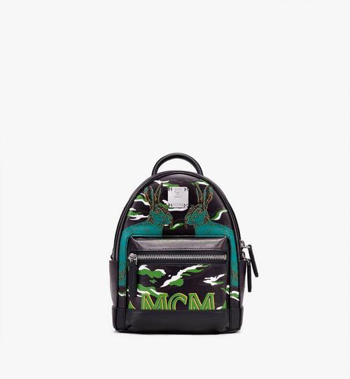 Pop Rabbit Stark Bebe Boo Backpack