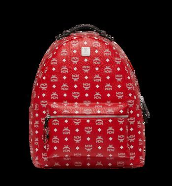 MCM Stark Backpack in White Logo Visetos Alternate View