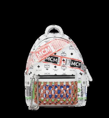MCM Stark Backpack in Flight Print Visetos Alternate View