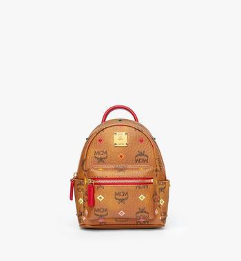 MCM Stark Bebe Boo Backpack in Skyoptic Stud Visetos MMK9SVE36CA001 AlternateView
