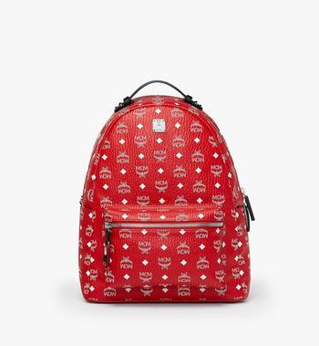 MCM Stark Backpack in White Logo Visetos Alternate View