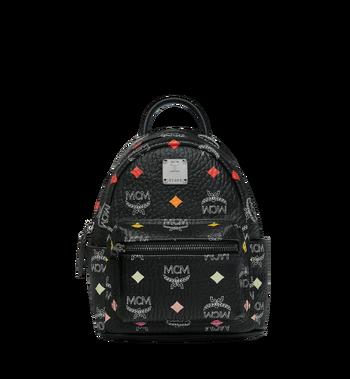 MCM Stark Bebe Boo Backpack in Skyoptic Visetos AlternateView
