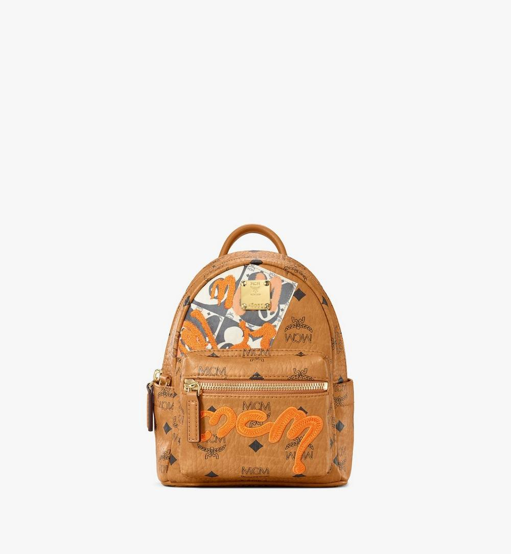 Stark Bebe Boo Backpack in Berlin Bear Visetos 1