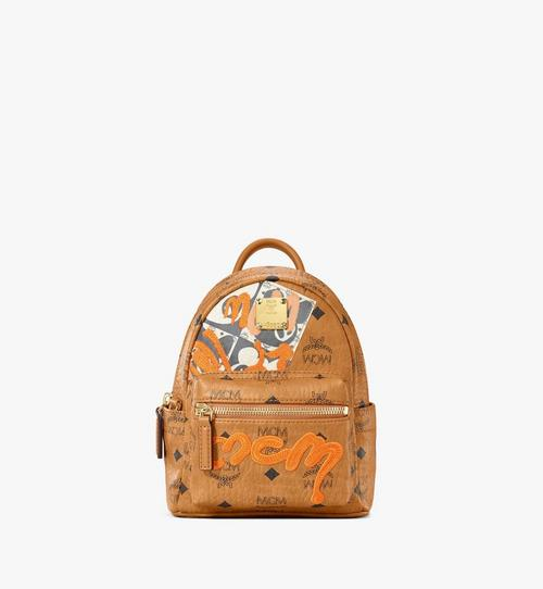 Stark Bebe Boo Backpack in Berlin Bear Visetos
