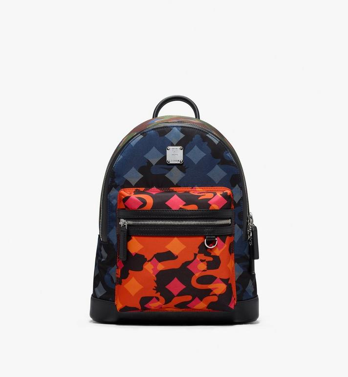 MCM Dieter Rucksack in Munich Lion Camo Alternate View