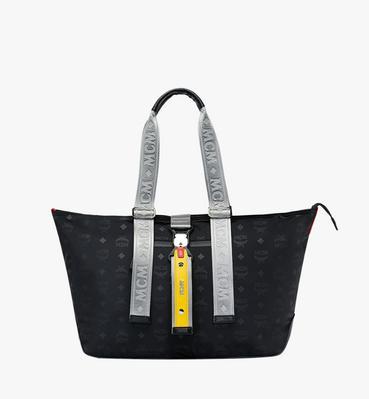 Resnick Shopper in Monogram Nylon