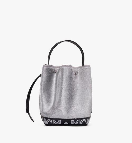Milano Mini Drawstring Bag in Metallic Haircalf