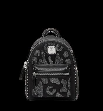 MCM Stark Bebe Boo Backpack in MCM Leopard Crystal Alternate View