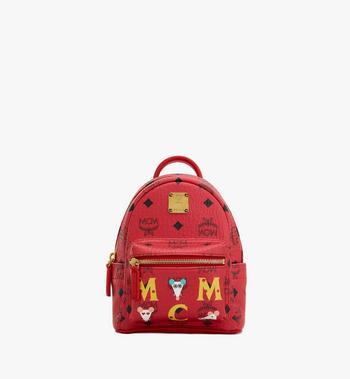 MCM Chinese New Year Stark Backpack Alternate View